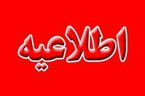 نرخ گاز بها در شرکت ملی گاز ایران از سال 94 تغییری نکرده است