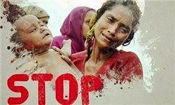 هزار دانشجو و فعال فرهنگی دانشگاه آزاد در اعتراض به کشتار مسلمانان میانمار تجمع کردند
