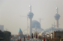کیفیت هوای اصفهان همچنان ناسالم است/ شاخص کیفی هوا 136