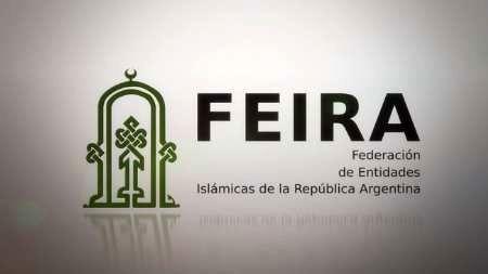 فدراسیون نهادهای اسلامی آرژانتین حملات تروریستی تهران را محکوم کرد