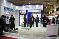 برگزاری نمایشگاه تخصصی آب و تأسیسات آب و فاضلاب در اصفهان