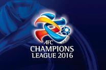 فرصت 4 روزه باشگاههای چهارگانه ایرانی برای تکمیل مدارک