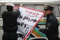 جلوگیری از تردد 900 دستگاه خودروی دودزا در اصفهان