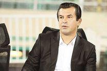 بازی دوستانه تیم ملی ایران با تیم ملی امید به درخواست استیلی
