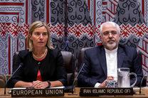 قاسمی: نشست با وزیران خارجه 1+5 از مهمترین برنامههای ظریف در سفر به نیویورک است