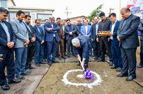 عملیات احداث مرکز نوآوری و فناوری انرژی منطقه آزاد انزلی آغاز شد