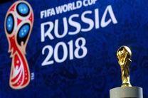ایران بهترین تیم دفاعی جامجهانی 2018 روسیه شد