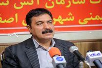 کاهش 19 درصدی آمار آتش سوزی ها شهر اصفهان در سال 97 / منطقه 5 پرحادثه ترین منطقه شهر اصفهان