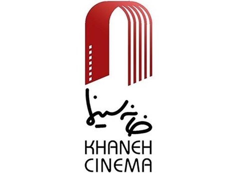 توسعه صنعت سینما نیازمند ارتقای دانش است