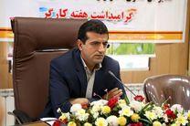 تبریک ما به کارگر، خرید کالای ایرانی است