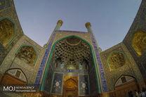 گشتی در میدان امام (نقش جهان) اصفهان