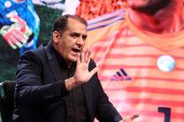رسول پناه از مسئولیت خود در باشگاه پرسپولیس استعفا داد