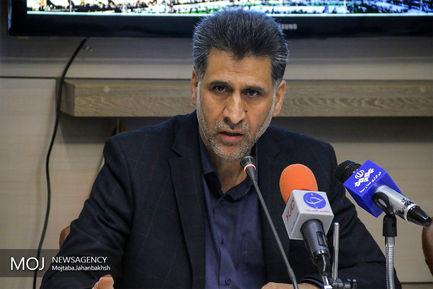 نشست خبری مدیر کل صدا و سیمای مرکز اصفهان