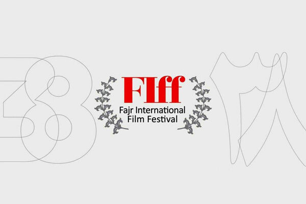 مهلت ارسال آثار به جشنواره جهانی فیلم فجر تمدید شد