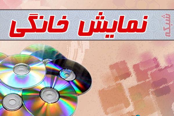 آخرین وضعیت ساخت سریال ممنوعه/ رونمایی از لوگوی سریال