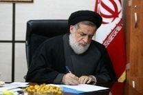 پیام تسلیت رییس بنیاد شهید در پی درگذشت «حجتالاسلام علی برهان»