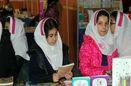 حضور چشمگیر دانش آموزان از چهاردهمین نمایشگاه کتاب کرمانشاه
