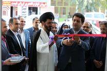 افتتاح شعبه بندرگز بانک قرض الحسنه مهر ایران