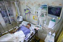 شناسایی 1189 بیمار جدید مبتلا به ویروس کرونا در اصفهان / 427 بیمار در بخش مراقبت های ویژه