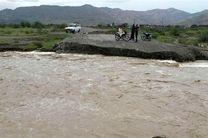 ساماندهی رودخانههای کشور