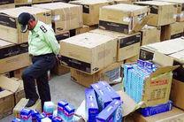 تشکیل بیش از ۹۰۰ پرونده قاچاق کالا در هرمزگان