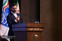 وزارت ارتباطات در امر فیلترینگ نقش ندارد/ جهرمی از برخی رسانه ها انتقاد کرد