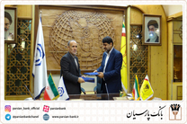 بانک پارسیان در بحث تامین مالیِ تضمین صادرات وارد میدان شد