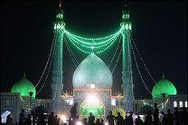 برگزاری محفل انس با قرآن در سالروز تأسیس مسجد جمکران