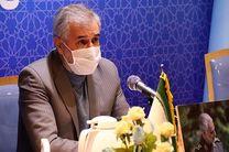 اجرای سند راهبردی ارتقاء یافته تحول قوه قضاییه در دادگستری استان اصفهان