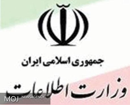 وزارت اطلاعات ارسال هرگونه پیامک تهدیدآمیز برای فعالان رسانهای را تکذیب کرد