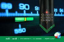 ویژه برنامه های رادیو ایران در ایام محرم معرفی شدند