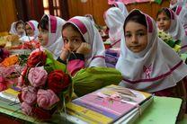 دانش آموزان «کلاس اولی» سما نخستین روز تحصیل خود را جشن گرفتند.