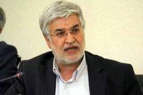 مراسم معارفه شهردار جدید اصفهان برگزار می شود
