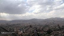 کیفیت هوای تهران ۶ فروردین ۹۹/ شاخص کیفیت هوا به ۷۴ رسید