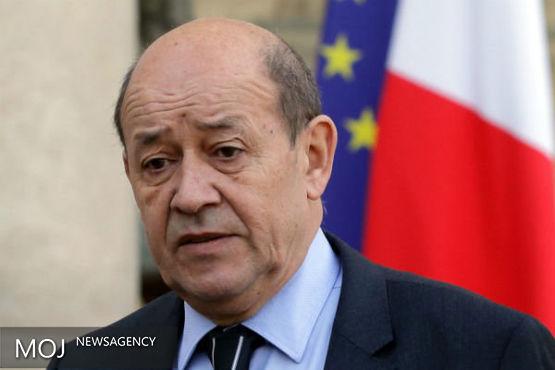 لودریان: عملیات امنیتی در فرانسه تداوم خواهد داشت