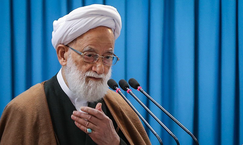 خطیب نماز جمعه تهران در 20 مهر مشخص شد