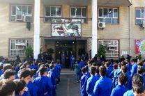 مراسم یادبود شهادت محمد طاها اقدامی در مدارس سما واحد رشت برگزار شد