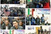 همایش کوهنوردی در مخابرات منطقه اصفهان برگزار شد