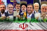 زمان پخش برنامه انتخاباتی نامزدهای ریاست جمهوری ویژه اصفهان
