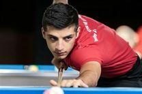 سومی بیلیاردباز ایران در رقابتهای بین المللی لبنان