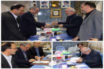 امضا تفاهم نامه همکاری های آموزشی ترویجی سازمان امور اراضی  و سازمان تحقیقات، آموزش و ترویج کشاورزی
