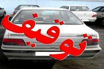 توقیف ۸۸ دستگاه وسیله نقلیه متخلف در خرم آباد