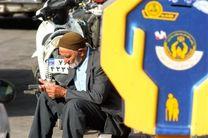 کمک ۵ میلیارد تومانی کمیته امداد اصفهان به مددجویان