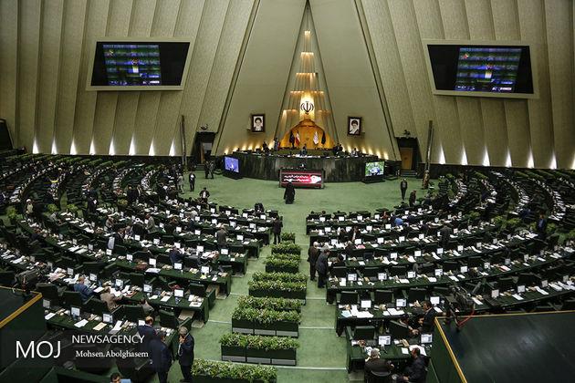 آغاز جلسه علنی مجلس با قرائت گزارش روند اجرای برجام