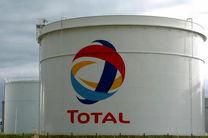 ائتلاف توتال و قطر علیه نفت ایران