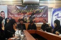 کارگاه تخصصی خبرنگاران عاشورایی گیلان با حضور رئیس سازمان بسیج رسانه کشور