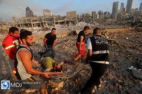 انفجار خونین در بندر بیروت