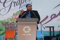 بیش از 8هزار نفر میهمان در هفته قبل از جشنواره انگور در هتل های ارومیه اسکان یافتند