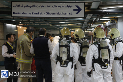 مانور مشترک نیروهای امدادی در ایستگاه های مترو