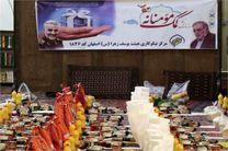 اهدای ۱۱۰۰ سبد کالای اساسی به مددجویان کمیته امداد در اصفهان